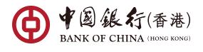 中国银行香港分行
